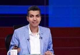 پخش برنامه فردوسیپور در شبکه ورزش از پنجشنبه