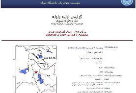 زلزله در آذربایجان غربی