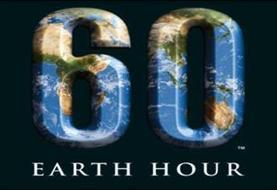 برج میلاد ۹ فروردین یک ساعت خاموش می شود