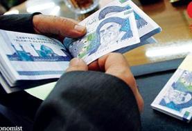 مرحله پنجم کمکهای معیشتی دولت ساعت ۲۴ یکشنبه دهم فروردین