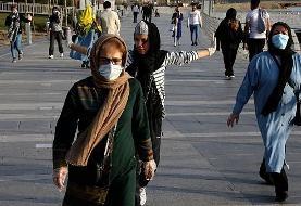 قرنطینه ایران کامل میشود؛ شهروندان با چه محدودیتهایی روبرو هستند؟