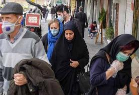 جدیدترین آمار مبتلایان و فوتیهای کرونا در کشور | ۳۹۹۳ ایرانی قربانی کرونا شدند | وضعیت ۳۹۵۶ ...