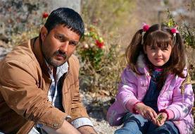 فیلم | سکانس سانسور شده «قصر شیرین» در شبکه ۳ | رضا میرکریمی برای این ...