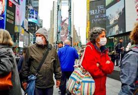 آمریکا در صدر بیشترین ابتلا به ویروس کرونا در جهان
