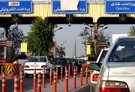 Video shows Police blocks and the unblocks Tehran Qom highway