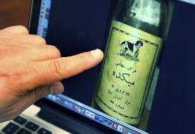 مشاور وزارت بهداشت: الکل متانول در خوزستان و فارس بیشتر از کرونا میکشد
