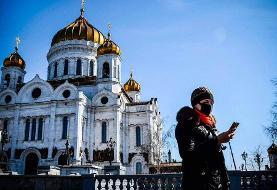 قرنطینه خانگی جمعیت ۱۴۷ میلیونی روسیه به دستور پوتین
