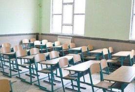 پیشنهاد تعطیلی کلاسهای درس پایان فروردین