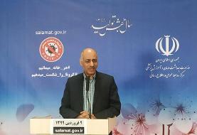 کرونا کی وارد ایران شد و چه زمانی کنترل میشود؟