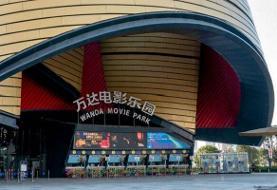 سینماهای چین باز نشده، تعطیل شد!/ هراس از موج دوم کرونا