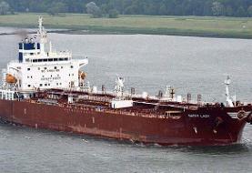 کاهش تقاضای نفت کوره کم سولفور/سوختی که روی دست تولیدکنندگان ماند