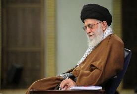 پیام رهبر انقلاب در پی درگذشت آیتالله سیدجعفر کریمی