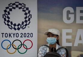 بسته شدن مراکز تمرینی المپیک در ژاپن