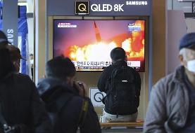 کره شمالی دو «موشک بالیستیک» آزمایش کرد