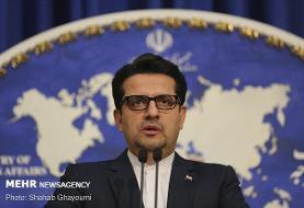 جزئیات نامه ۸ کشور به سازمان ملل برای رفع تحریم ایران