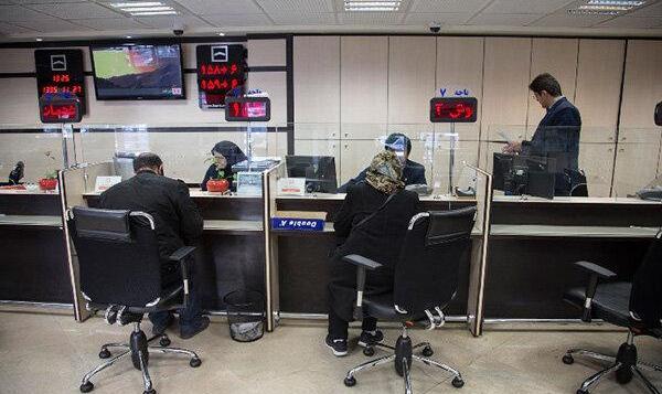 تصمیم جدید برای ساعت کاری بانکها