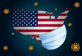 تعداد مبتلایان به کرونا در آمریکا از ۱۱۶ هزار نفر فراتر رفت