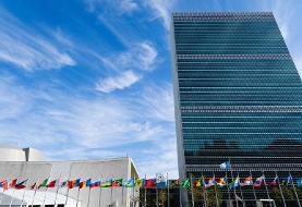 نامه ۸ کشور به سازمان ملل برای لغو تحریمهای ایران کم نظیر است