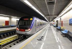 افزوده شدن ۳ رام قطار جدید به ناوگان مترو تهران | نیاز فوری به ۳۰ رام قطار در سال ۹۹