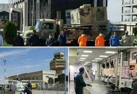 ضدعفونی فرودگاه اصفهان توسط ارتش