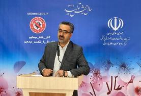 آمار رسمی کرونا در ایران؛ تعداد مبتلایان به بیش از ۶۰ هزار نفر رسید
