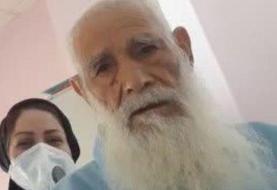 بهبود پیرمرد ۱۰۱ ساله کرونایی در گلستان
