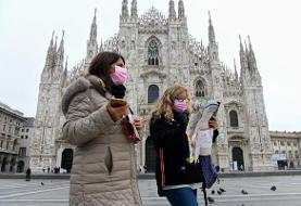 کاهش مرگ بر اثر کرونا در ایتالیا برای دومین روز