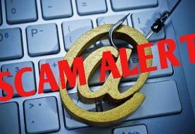 کلاهبرداری در پوشش بازاریاب اینترنتی
