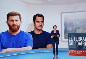 واکنشها به یک گاف؛ تصویر بدل ایرانی مسی در تلویزیون فرانسه+عکس
