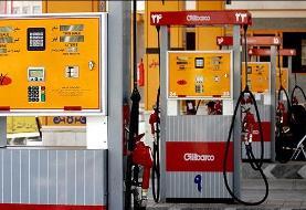 شناسایی مخزن  پمپ بنزین حاوی آب در اهواز