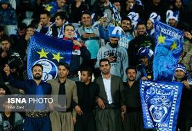 ادامه تغییرات مدیریتی در باشگاه استقلال/ آبیها در سال ۹۹ به آرامش میرسند؟