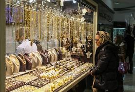 بازار طلا؛ قیمت جهانی طلا امروز ۱۰ فروردین ۹۹/ طلا در یک هفته ۸ درصد گران شد