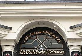 توضیحات فدراسیون فوتبال درباره انتصاب نبی بهعنوان سرپرست دبیرکلی