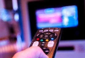 جدول زمانی آموزش تلویزیونی روز دوشنبه ۱۱ فروردین
