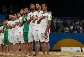 فوتبال ساحلی ایران؛ با مدال طلا در حسرت جام جهانی