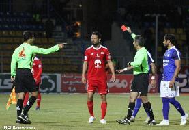 آیا «قهرمانی» در فوتبال ایران «مهندسی» میشود؟/ این بار پرسپولیس!