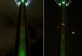 عکس | برج میلاد به احترام کادر درمان سبز شد