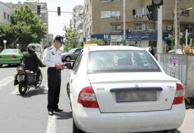 ممنوعیت ورود خودروهای پلاک شهرستان به تهران