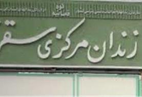 ١۹ نفر از زندانیان متواری سقز بازگردانده شدند/ بازداشت تعدادی از عوامل زندان