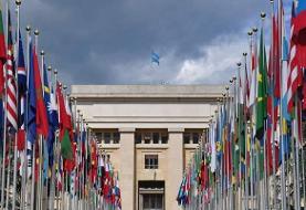 درخواست عراق از جهان برای کمک به ایران