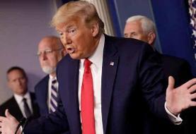 ترامپ: در  بهترین حالت ۲۰۰ هزار آمریکایی از کرونا فوت میکنند و بدترین حالت بالای ۲ میلیون نفر