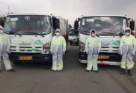 کارگران اپراتورهای تخلیه زباله منطقه ۲ در برابر کرونا ایمن شدند