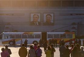 کره شمالی در بحبوحه کرونا 'دو موشک کوتاه برد' آزمایش کرد