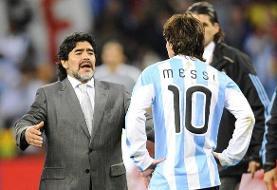 مارادونا ۵ سال خوب بود مسی ۱۵ سال/ لئو همتا ندارد