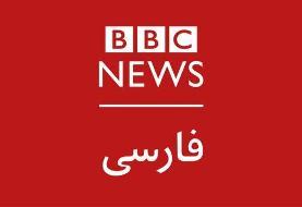 ببینید   تاثیر سردار سلیمانی بر تغییر قواعد بازی در عراق به سود ایران از نگاه کارشناس بیبیسی