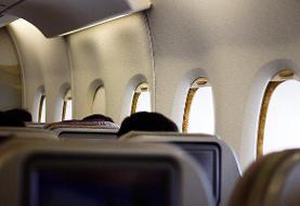 تعلیق پروازهای ایران ایر به آلمان تا اطلاع ثانوی