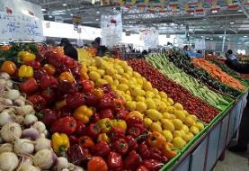 نرخ انواع میوه و تره بار در هفته اول خرداد اعلام شد