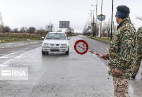 ۱۳۰ هزار خودرو از راه های تهران به مبدا بازگشتند
