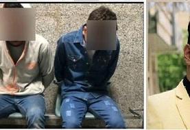 قتل موبایلفروش در اسلامشهر