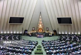 امکان برگزاری جلسات مجلس با استفاده از تلکنفرانس تلویزیونی با کمک صدا و سیما